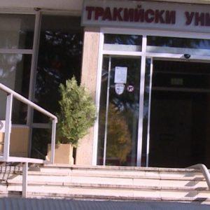 7 доброволци от Тракийския университет се включиха в битката с COVID-19