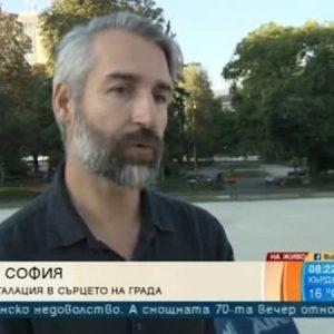 Арт инсталация за празника на София по програма