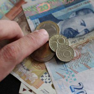Банките отпуснаха близо 75 млн. лв. безлихвени заеми