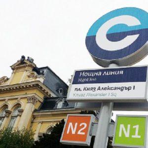 Без нощен градски транспорт и линия 306 в София