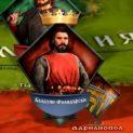 Битката при Адрианопол: Калоян