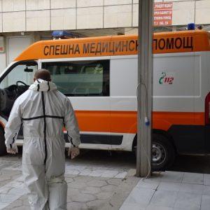Болниците със списъци с чакащи за COVID отделенията