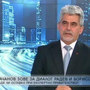 ВМРО иска правосъдие за нападението на млад мъж с мачете