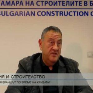 Въпреки тежките дни - ръст на строителството в България