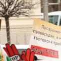 Д-р Калин Поповски от ВМРО: СЕТА не трябва да се ратифицира!