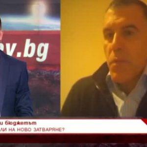 Дянков разочарован: На бизнеса ще са необходими месеци!