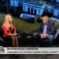 Илия Лазаров: Фандъкова ще победи категорично в София