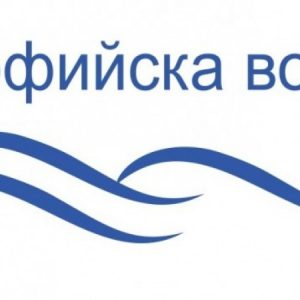 Къде в София няма да има вода в четвъртък?