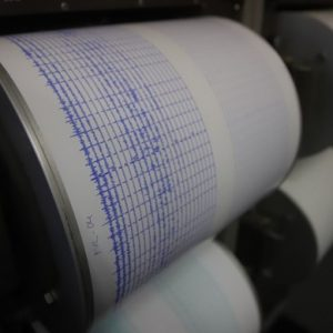 Леко земетресение край Радомир, в Перник са го усетили