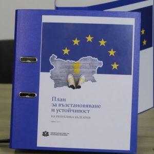 Любослав Костов: Планът за възстановяване да бъде внесен в Брюксел до 30 април