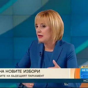 Мая Манолова: КЕВР готви ценови шок за гражданите