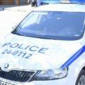 Откриха невзривен боеприпас в софийския квартал