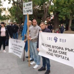 Полицаите на протест на професионалния си празник