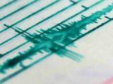 Регистрирано е земетресение в района на Смолян