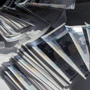 СДВР търси собствениците на намерени суми пари в метрото