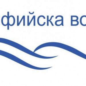 Спират водата в част от Владая на 17 септември, четвъртък