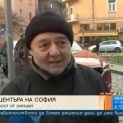 Столична мизерия: Смрад от шахта в центъра на София