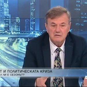 Туризмът ни през лятото пак ще разчита на българите