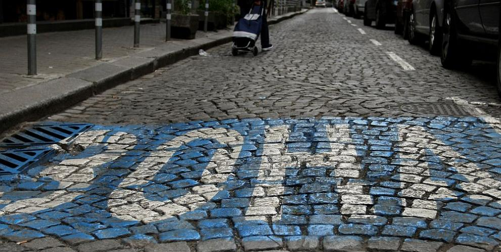 """Предвиждат намаляване на паркоместата за """"синя зона"""" в София"""