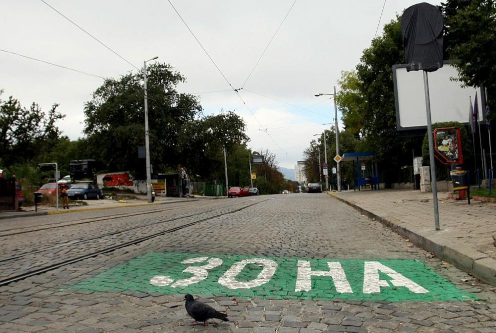 В София ще плащаме за синя и зелена зона с банкова карта