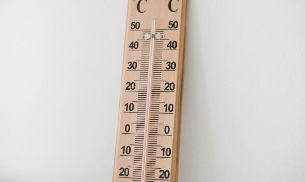 И Ловеч отчете температурен рекорд – 27,2 градуса!