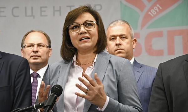 БСП ще избере нов лидер на 26 април