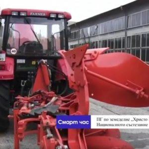 Кадрите на земеделските училища - силно търсени извън България