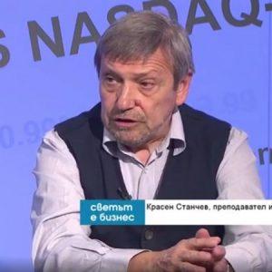 Красен Станчев: Служебният кабинет да върне репутацията в икономиката