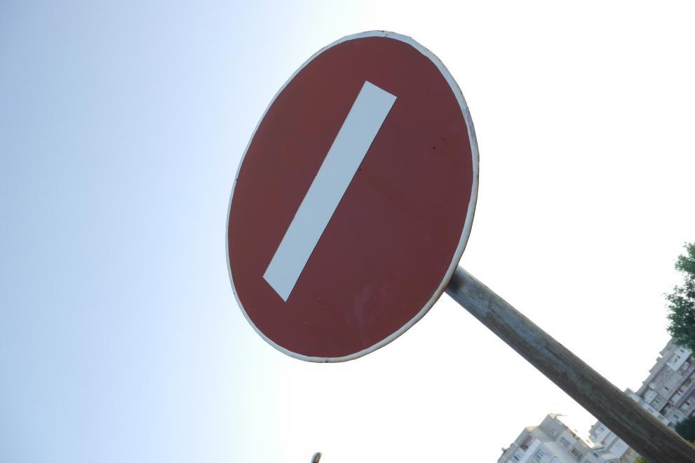 Забраняват влизането с автомобил в Борисовата градина