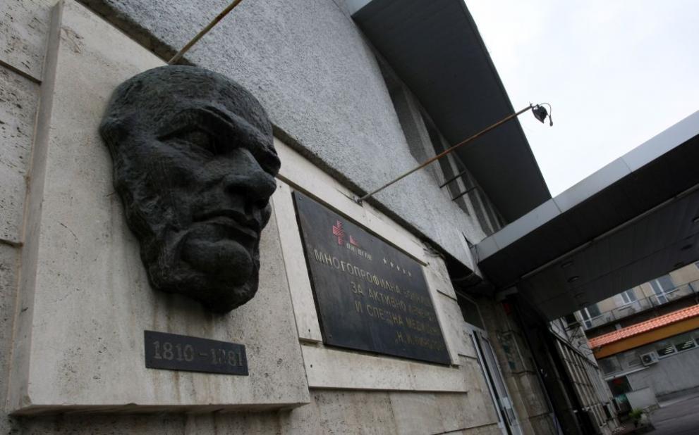 """""""Пирогов"""" създава нов център, поема 24-часовото разположение на джипитата"""